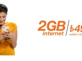Banglalink 2GB internet 49TK with Validity for 4 Days