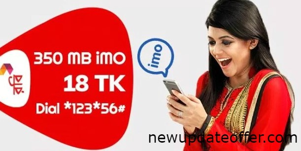 Robi IMO Pack Internet Offer 2019