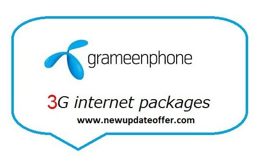GP Internet Offer - New Update Offer