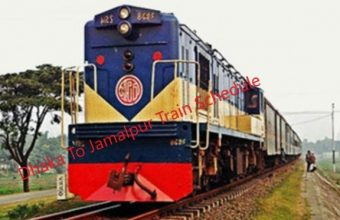 Dhaka to Jamalpur Train Schedule 2019, Train Ticket Price, Time Table, Off Day