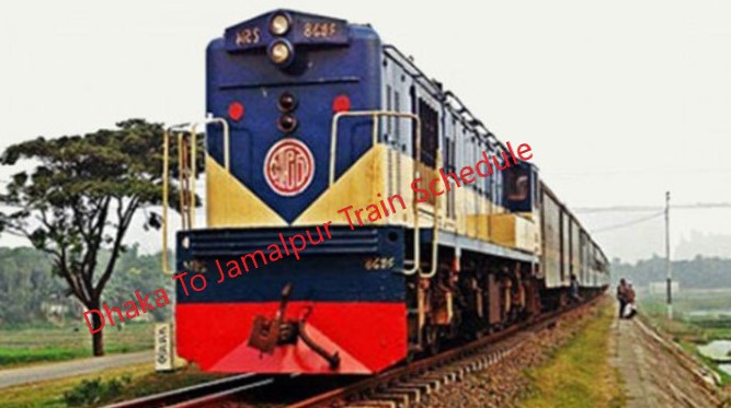Dhaka to Jamalpur Train Schedule 2019