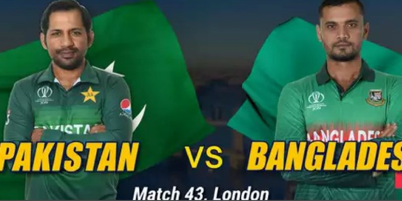 Bangladesh VS Pakistan Match