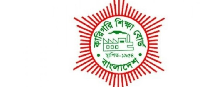 Diploma in Agriculture Exam Routine 2019