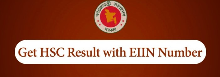How to Check HSC Result 2019 by EIIN Number