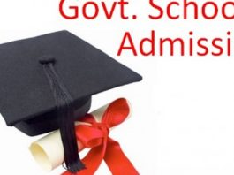 Nilphamari Govt High School Admission Result