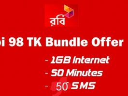 Airtel 98Tk Bundle Offer